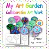 My Art Garden Resource